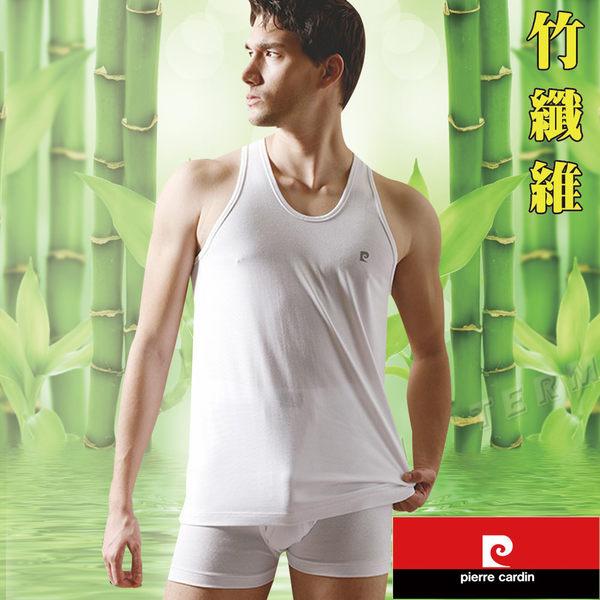 快速出貨!Pierre cardin皮爾卡登 抑菌消臭竹纖維背心 台灣製造