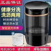 洗衣機系列 洗衣機單筒桶家用大容量半全自動嬰兒童小型迷你宿舍洗脫一體 好樂匯