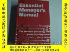 二手書博民逛書店Essential罕見Managers Manual(管理者菁華