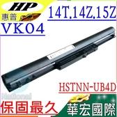 HP電池(保固最久)-惠普 VK04,M4-1010TX電池,M4-1008TX,M4-1009TX,15,15Z電池 ,242 G1,242 G2電池,TPN-Q114