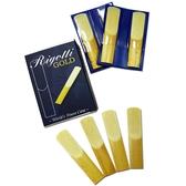 Rigotti Gold天然簧片10盒量販組-高音/法國原裝進口/原廠公司貨