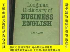 二手書博民逛書店英文原版罕見Longman Dictionary of Busi