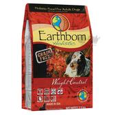 PetLand寵物樂園《原野優越》體重控制無穀全犬配方[雞肉+蘋果+藍莓] - 2.5KG / 美國進口
