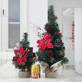 圣誕節裝飾品小型迷你圣誕樹套餐帶裝飾桌面前臺辦公室 『洛小仙女鞋』YJT