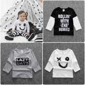 長袖上衣 嬰幼兒長袖T恤 寶寶童裝 SK111 好娃娃