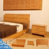 【久澤木柞】日式收納6尺雙人加大三件組(床頭片+床底+床邊櫃)-原木色