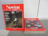 【書寶二手書T8/雜誌期刊_RCC】牛頓_41~50集間_共6本合售_人類的起源