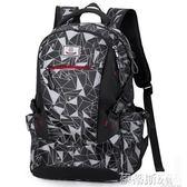 旅行包高中大學生書包男時尚潮流旅行包大容量電腦背包學院風後背包 【時尚新品】