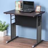Homelike 巧思辦公桌加厚桌面80cm 桌面胡桃白腳灰飾板