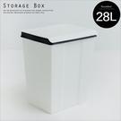 垃圾桶 收納筒 收納箱 回收桶 收納盒 上掀蓋【R0128】大嘴鳥收納筒28L 樹德MIT台灣製ac 收納專科