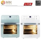 【送7件組】ikiiki伊崎 日系美型12公升智能氣炸烤箱