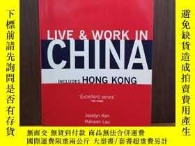 二手書博民逛書店LIVE罕見& WORK IN CHINA (LIVE & WORK - VACATION WORK PUBLIC