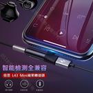 Baseus倍思 蘋果iPhone充電聽歌耳機轉接線 apple轉接器 雙Lightning轉接頭 L43