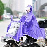 雨衣電動摩托車雨衣成人雨披男女單人頭盔雙面罩加大雨衣【父親節好康八八折】