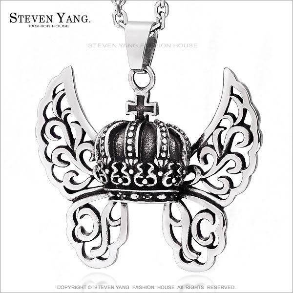 項鍊STEVEN YANG西德鋼飾「妖精皇后」個性 嘻哈潮男款 附鋼鍊