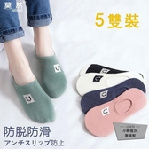 5雙 船襪女淺口隱形薄款襪子短襪可愛棉襪硅膠防滑襪【小柠檬3C】