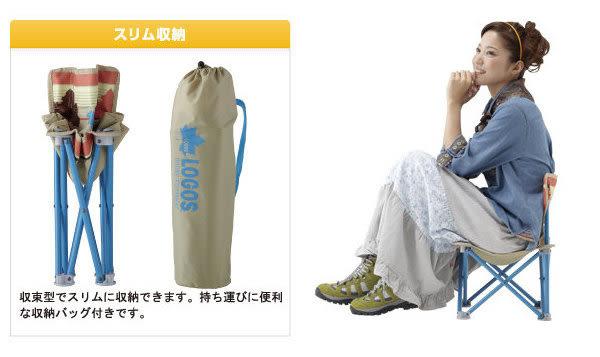 丹大戶外【LOGOS】日本印地安楓葉民族風野營折疊椅/釣魚椅/烤肉椅/附收納袋 73170019