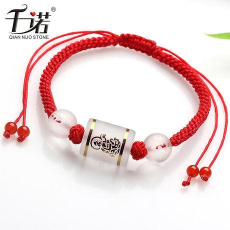 白水晶普賢菩薩紅繩手鏈