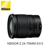 【全新】Nikon Z接環 NIKKOR Z 24-70mm f/4 S  標準變焦鏡頭 公司貨