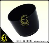 ES數位館 Canon EF75-300mm F4-5.6 IS USM 專用 ET-64 太陽罩 蓮花罩 遮光罩 ET64