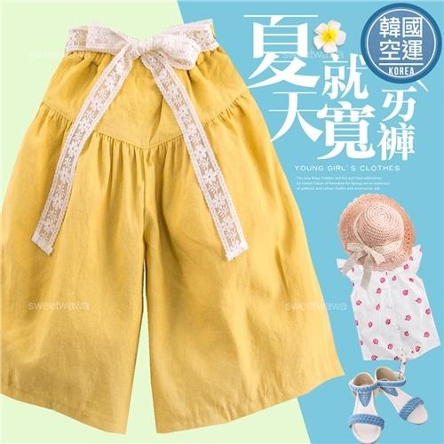 韓國童裝~夏漾全素面點點紗花造型腰帶寬褲(250614)★水娃娃時尚童裝★
