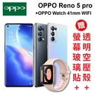 OPPO Reno5 Pro 5G+OPPO Watch 41mm 《贈玻保+空壓殼》[24期0利率]