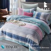 全鋪棉天絲床包兩用被 雙人5x6.2尺 卡西歐 100%頂級天絲 萊賽爾 附正天絲吊牌 BEST寢飾