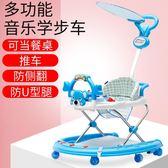 兒童學步車嬰兒童寶寶學步車多功能防側翻手推可坐帶音樂助步車(嬰兒學步車多功能 Igo