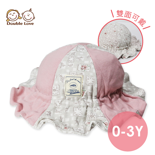 專櫃寶寶全棉嬰兒帽/兒童花邊帽/漁夫帽/遮陽帽(0-3歲可戴)【JD0014】