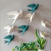 歐式壁飾沙發電視背景牆裝飾品樹脂小鳥牆面上牆飾創意牆壁掛件品WY 迎中秋全館88折