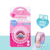 SB 甜心美妝低敏感捲筒式雙眼皮貼-圓款秀麗型 可上妝-100回/200入