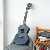 21 23 26寸藍色妖姬尤克里里初學者學生吉他男女黑烏克麗麗