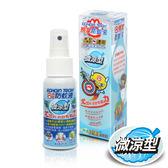 ECHAIN TECH 熊掌防蚊液 (草本微涼型60ml) -PMD配方