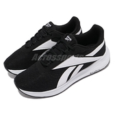 Reebok 慢跑鞋 Energen Plus 黑 白 輕量 避震 基本款 男鞋 運動鞋【ACS】 H68930
