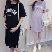 孕婦夏裝洋裝2019新款時尚上衣中長款夏季韓版寬鬆純棉短袖T恤 滿天星