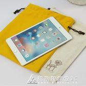 平板電腦布袋 蘋果新iPad mini保護套 小米平板3收納袋棉麻袋   酷斯特數位3C