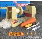 刨絲器 進口日式多功能刨絲機器切絲機手搖旋轉絞絲刨菜器白蘿卜土豆刨 繽紛創意家居