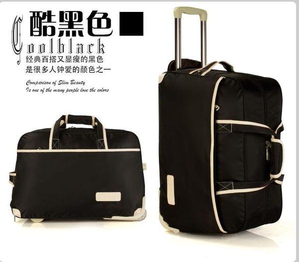 旅行包女行李包男大容量拉桿包正韓手提包休閒折疊登機箱包旅行袋 XW