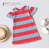 夏季露肩條紋長版上衣 連身裙 荷葉袖 渡假風 休閒 洋裝 哎北比童裝