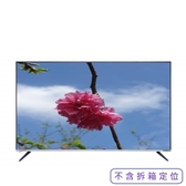 【SHARP】70吋 4K連網液晶電視《4T-C70CJ1T》全新原廠保固