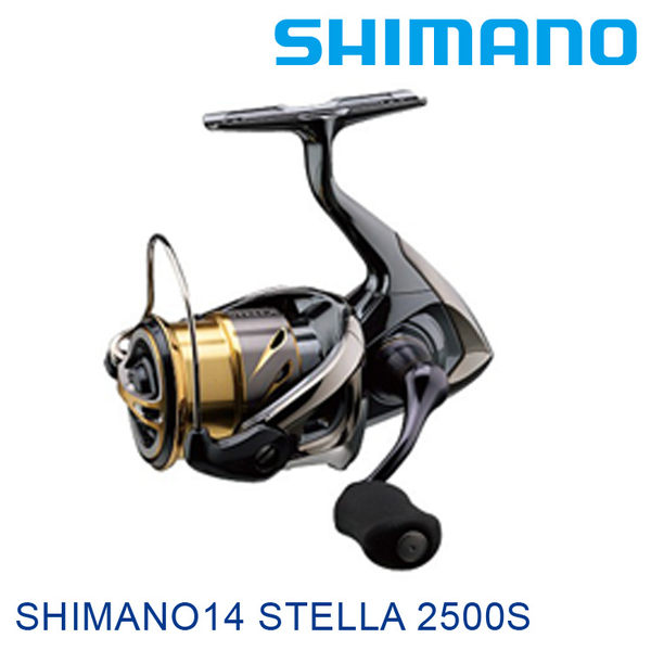 漁拓釣具 SHIMANO 14 STELLA 2500S (紡車捲線器)