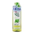 華世-NaturalVital 控油洗髮精 300ml/瓶