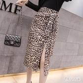 開叉豹紋半身裙a字裙女中長款2020新款春夏天顯瘦一步裙包臀裙子CH1169【俏美人大尺碼】