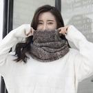 圍巾 2018新款冬季雙圈圍脖女毛線加厚保暖情侶拼色百搭時尚圍脖套 尾牙