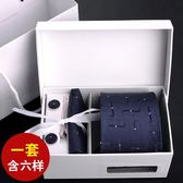 高品質男士六件套正裝商務黑色8cm條紋領帶新郎結婚送禮盒裝免運直出 交換禮物