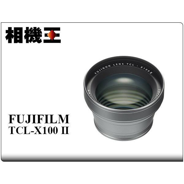 ★相機王★Fujifilm TCL-X100 II 原廠望遠轉接鏡 銀色〔X100系列適用〕TCLX100