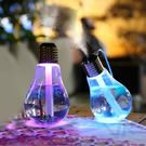 燈泡加濕器 聖誕禮物 補水噴霧 靜音卧室噴水器 USB加湿器 萌寵加濕 交換禮物七彩夜燈