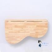 掛牆折疊桌 折疊書桌掛牆實木多功能學習桌小戶型牆上置物架廚房折疊桌壁掛T