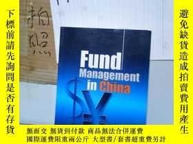 二手書博民逛書店罕見實拍;FUND MANAGEMENT IN CHINAY21