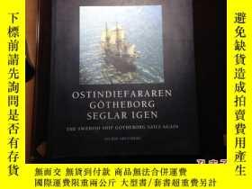 二手書博民逛書店The罕見Swedish ship Gotheborg sail